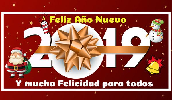 Postal de Feliz Año Nuevo